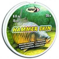 Повод. матер. HAMMER SKIN  15Lb  20 м...