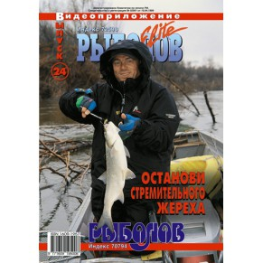 DVD диски  24 - Фото