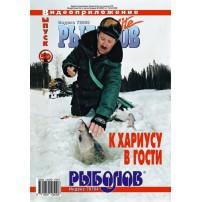 DVD diski 50 Rybolov-Elite