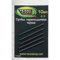 Набор термоусадочных трубок (черн.) d1.0