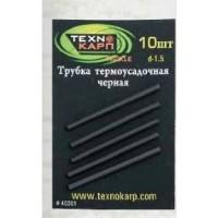 Набор термоусадочных трубок (черн.) d2.5