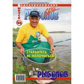 DVD диски  33 - Фото