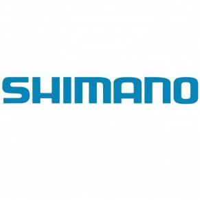 Technium 1/4 PND SPL Line 1074m 0,30 in blik леска Shimano - Фото