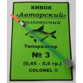 кивок авторский-3 0,45-0,6 - Фото