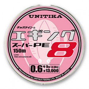 Castline Eging Super PE8 9lb 150m шнур Unitika - Фото