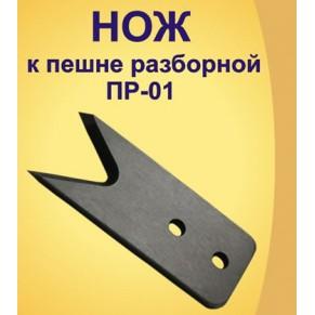 Ножи к пешне - Фото