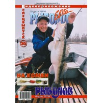 DVD diski 30 Rybolov-Elite