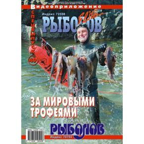 DVD диски  49 - Фото