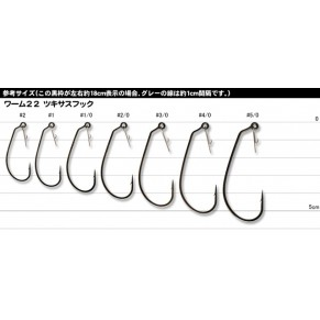 Worm 22 Hook 5/0, 3шт крючок Decoy - Фото