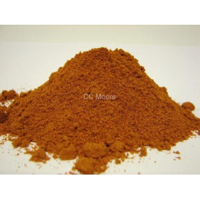 Chilli Powder 1kg добавка CC Moore - Фото