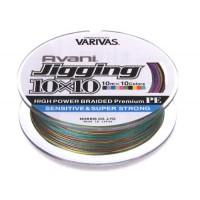 AVANI JIGGING 10*10 600m #4,0 50 LB шнур Varivas