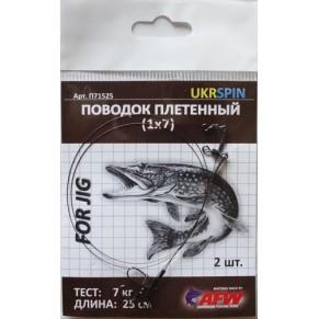 Поводок UKRSPIN плетеный, 1x7 20см 10кг (2 шт упак) - Фото