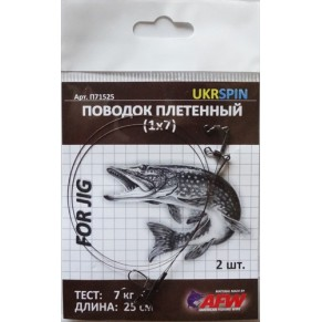 Поводок UKRSPIN плетеный, 1x7 25см 7кг (2 шт упак) - Фото