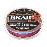 Super Braid 5 150m #1.5/0.205мм 8.8кг шнур Sunline