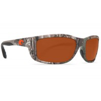 Zane Realtree Xtra Camo Copper 580P, CostaDelMar