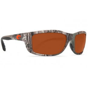 Zane Realtree Xtra Camo Copper 580P очки CostaDelMar - Фото