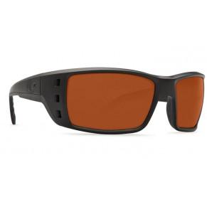 Permit Black Copper 580G очки CostaDelMar - Фото
