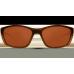 Fisch Tort Copper 580P очки CostaDelMar - Фото