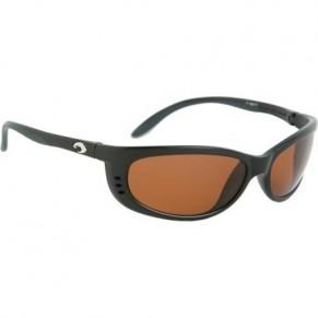Fathom Black Dk Verm CR-39 очки CostaDelMar - Фото