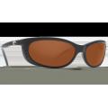 Fathom Black Copper 580P очки CostaDelMar
