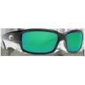 Caye Black Green Mir 580G очки CostaDelMar
