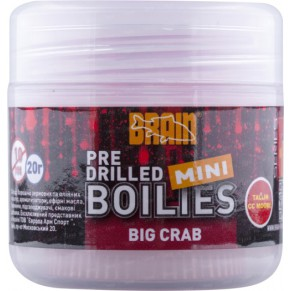 Mini Boilies Big Crab (краб) Pre drilled 10mm 20gr, Brain - Фото