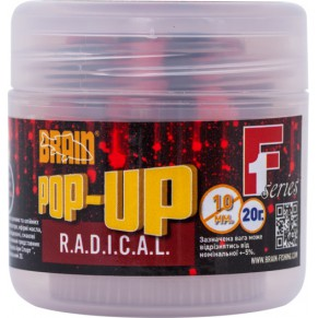 Pop-Up F1 R.A.D.I.C.A.L. 10mm 20gr Brain - Фото