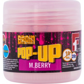 Pop-Up F1 M.Berry 10mm 20gr бойлы Brain - Фото