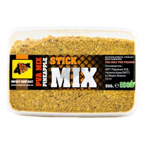 Stick Mix Pineapple 500гр стик CC Baits - Фото