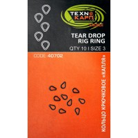 Tear drop rig ring 3mm, Texnokarp