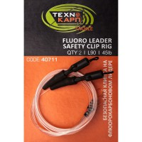 Fluoro Leader Safety Clip Rig, Texnokarp