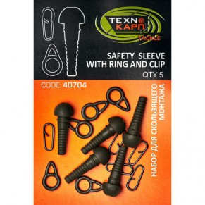 Safety Sleeve With Ring And Clip, Texnokarp - Фото