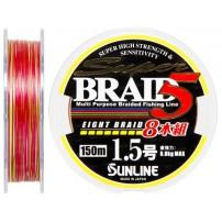 Super Braid 5 (8 Braid) 150m #0.8/0.148мм 5.1кг шнур Sunline