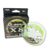 G-Soul x8 Upgrade 200m #0.6/max 14lb шнур YGK