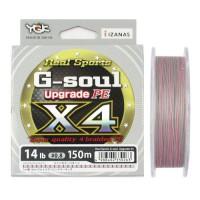 G-Soul X4 Upgrade 150m #0.2/max 4lb шнур YGK