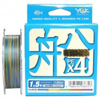 Veragass PE x4 150m #0.6/12lb шнур плетеный YGK