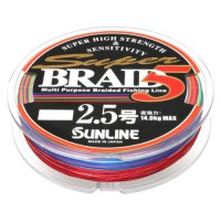 Super Braid 5 150m #2.5/0.25mm 14kg Sunline