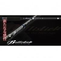 Ballistick 81/12 Yamaga Blanks