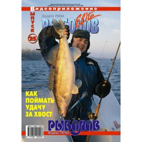 DVD диски  25 - Фото