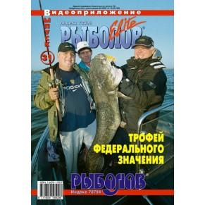 DVD диски  31 - Фото