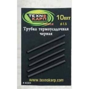 Набор термоусадочных трубок (черн.) d1.0 - Фото