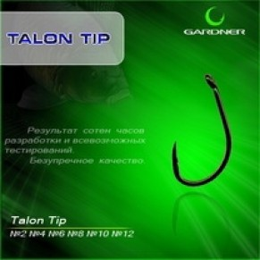 Talon Tip Barbed #6 10шт крючок Gardner - Фото