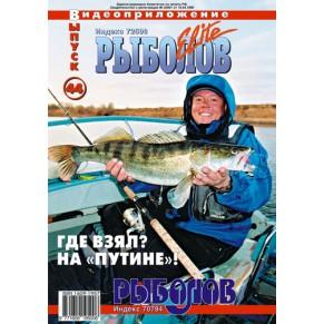 DVD диски  44 - Фото