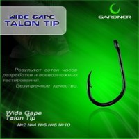 Wide Gape Talon Tip Barbed #6 10шт крючок Gardner