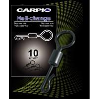 застежка HELI-CHANGE HCH-0015