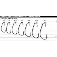 Worm 22 Hook 1/0, 5шт крючок Decoy