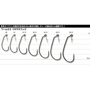 Worm 22 Hook 1/0, 5шт крючок Decoy - Фото