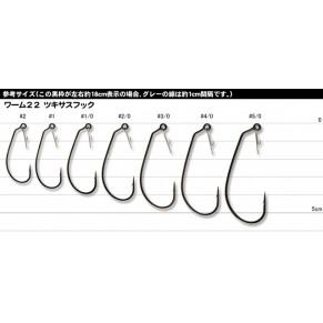 Worm 22 Hook 3/0, 4шт крючок Decoy - Фото