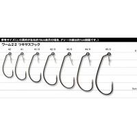 Worm 22 Hook 4/0, 3шт крючок Decoy