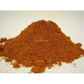 Chilli Powder 1kg добавка CC Moore - Фото